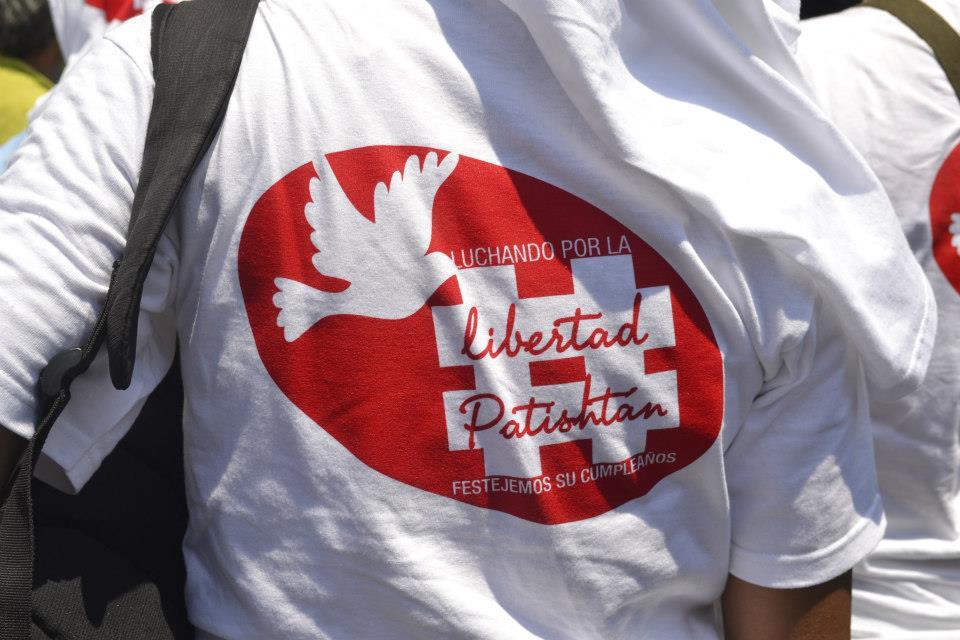 Playera con Logo