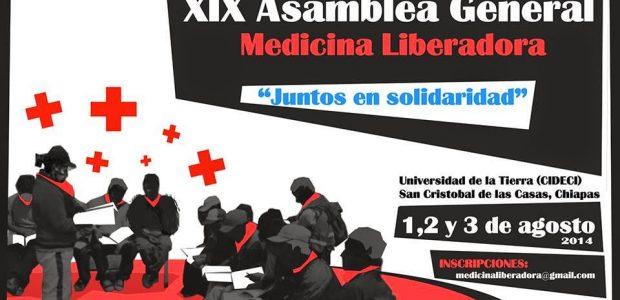 El Hospital San Carlos Doctor For Global Health ******************** Invitan a: PROGRAMACION Y HORARIOS  Viernes 1 de Agosto  9:00-2:00pm Encuentro en Acteal** 2:30pm...
