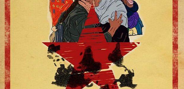 Miércoles 27 de septiembre 2017, en el CIDECI-Unitierra Chiapas Desde el colectivo Nodo Solidale – México, la Plataforma Internacionalista por la Resistencia y la Autogestión...