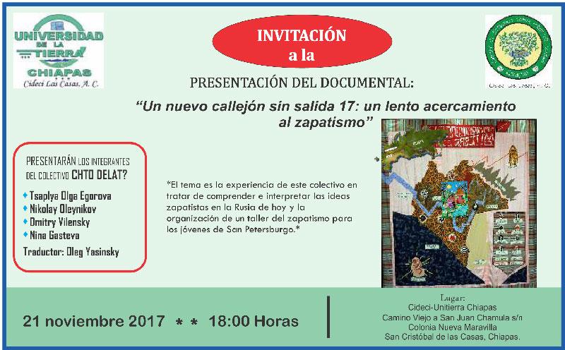 Invitación-21-11-2017-chico