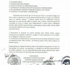 Denuncia de la Comunidad Purépecha de Nurio A la opinión pública Al Congreso Nacional Indígena Al Ejercicio Zapatista de Liberación Nacional A los medios de...